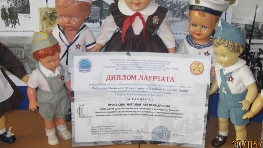 Мастерская Мимидол.  Ручной пошив винтажной одежды для кукол и ремонт кукол. Блог Красновой Натальи. 136