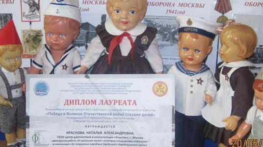 Мастерская Мимидол.  Ручной пошив винтажной одежды для кукол и ремонт кукол. Блог Красновой Натальи. 135