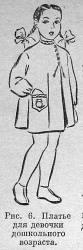 Мастерская Мимидол.  Ручной пошив винтажной одежды для кукол и ремонт кукол. Блог Красновой Натальи. 1212654-ris_282