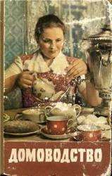 Мастерская Мимидол.  Ручной пошив винтажной одежды для кукол и ремонт кукол. Блог Красновой Натальи. 63012