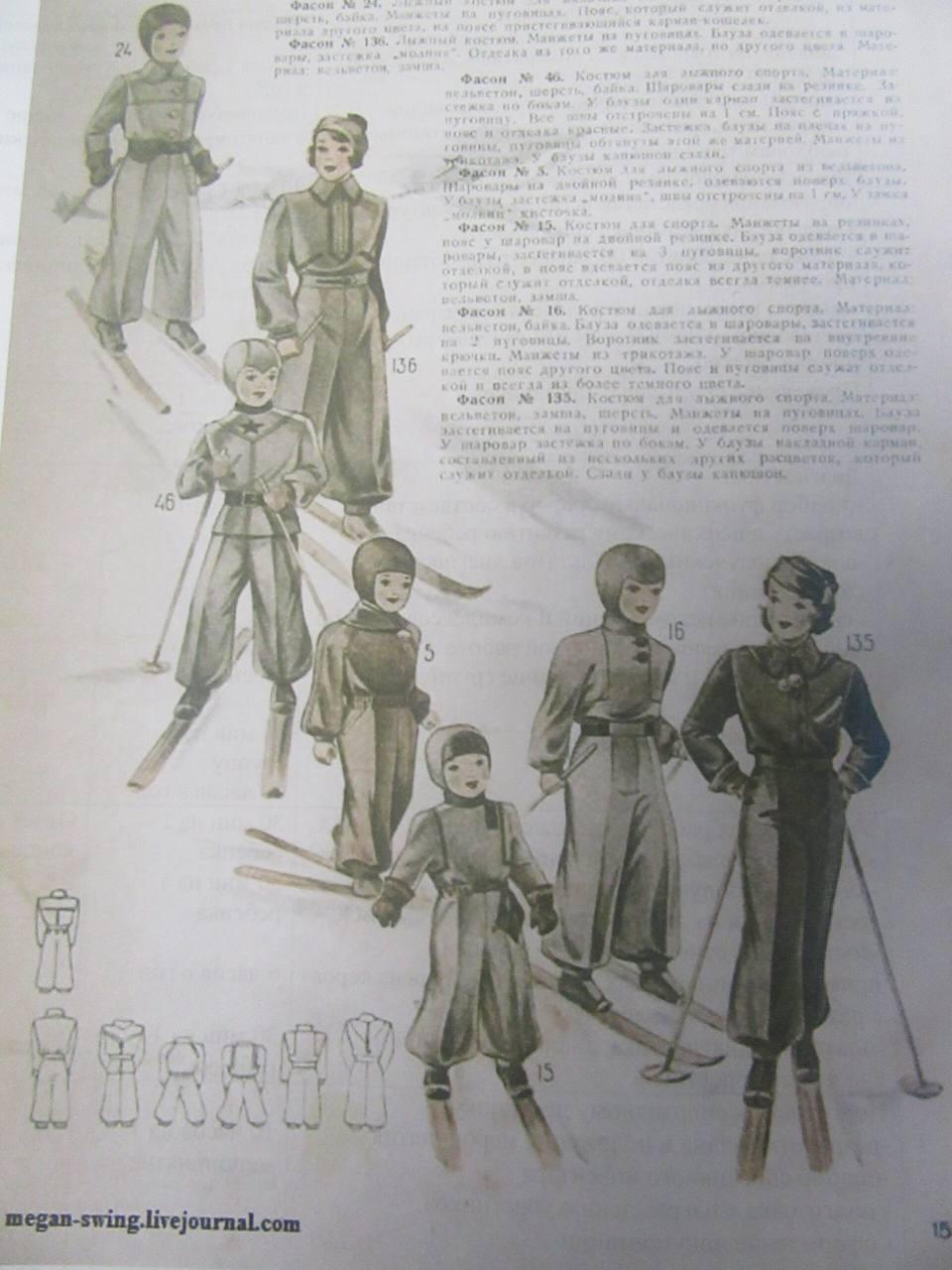 Мастерская Мимидол.  Ручной пошив винтажной одежды для кукол и ремонт кукол. Блог Красновой Натальи. IMG_2503-scaled
