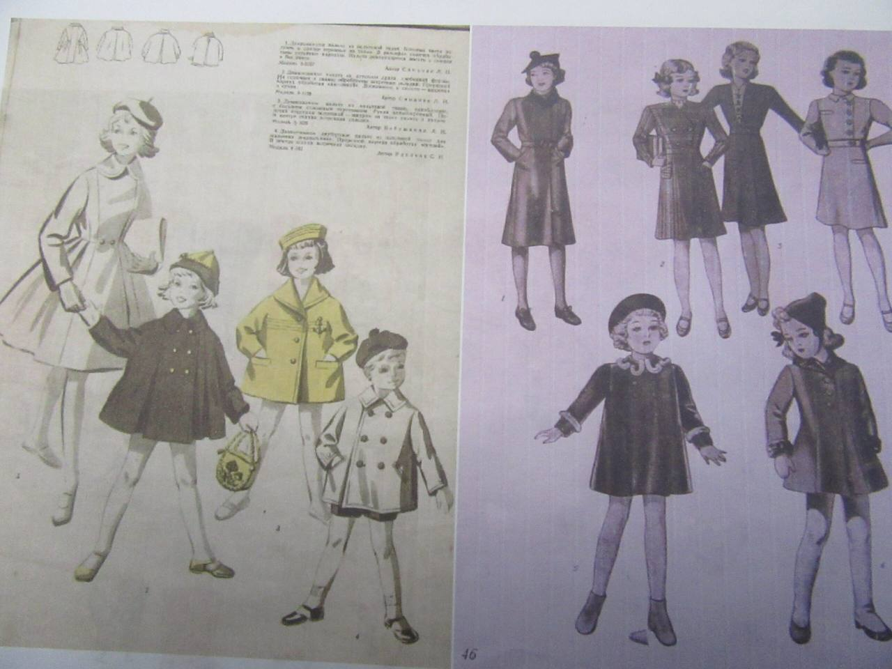 Мастерская Мимидол.  Ручной пошив винтажной одежды для кукол и ремонт кукол. Блог Красновой Натальи. IMG_2505-scaled