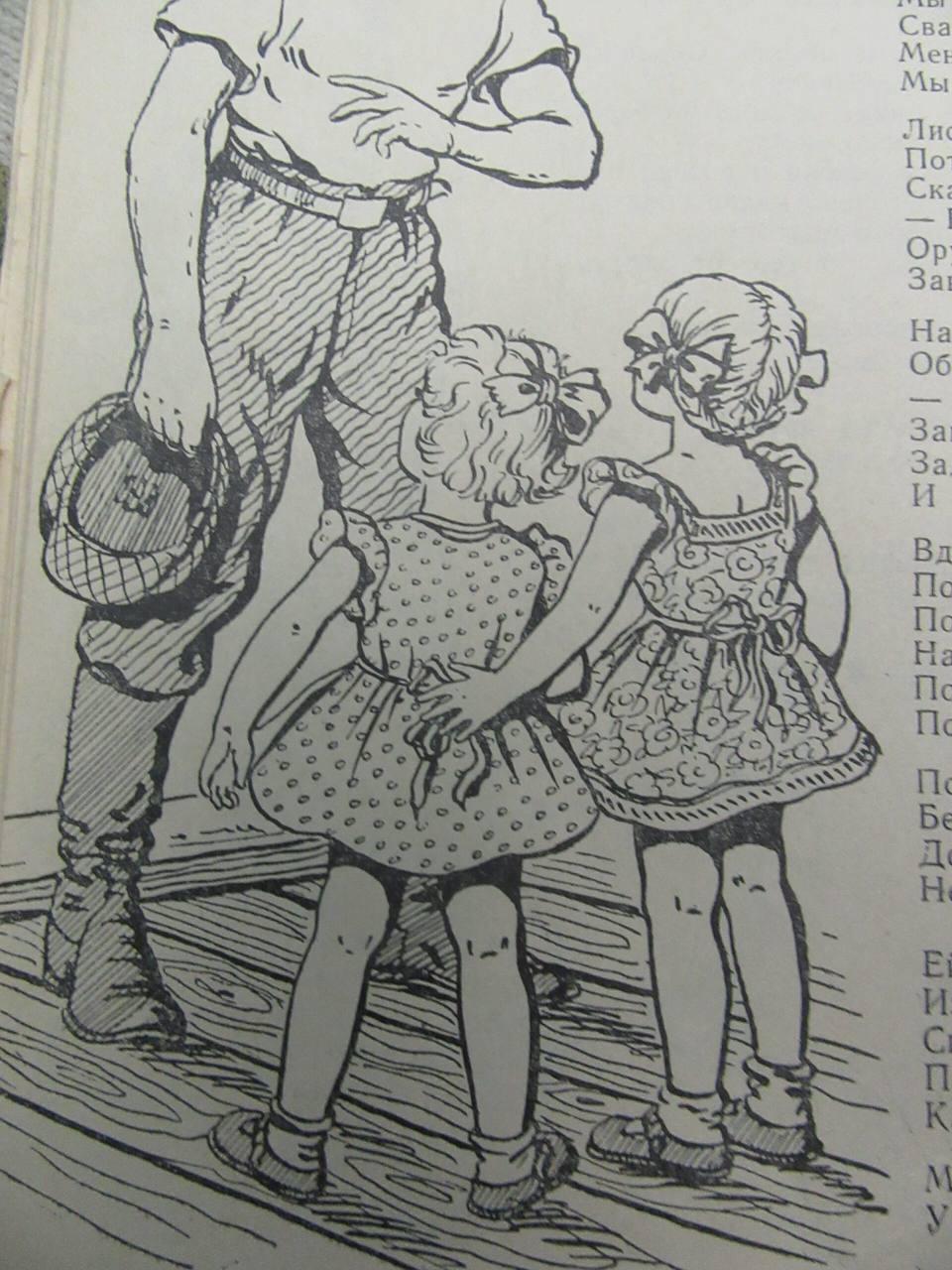 Мастерская Мимидол.  Ручной пошив винтажной одежды для кукол и ремонт кукол. Блог Красновой Натальи. IMG_2514-scaled