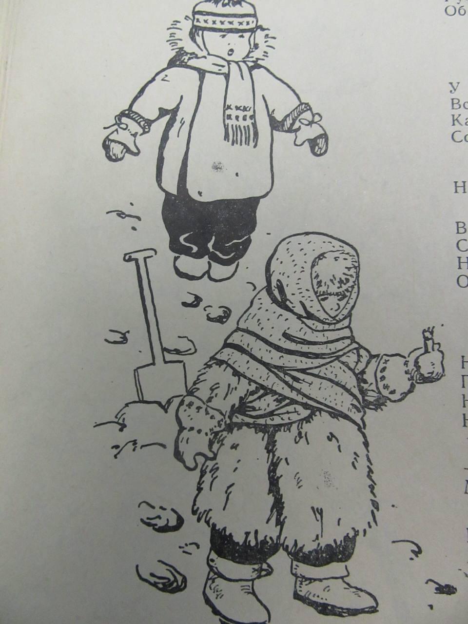 Мастерская Мимидол.  Ручной пошив винтажной одежды для кукол и ремонт кукол. Блог Красновой Натальи. IMG_2515-1-scaled