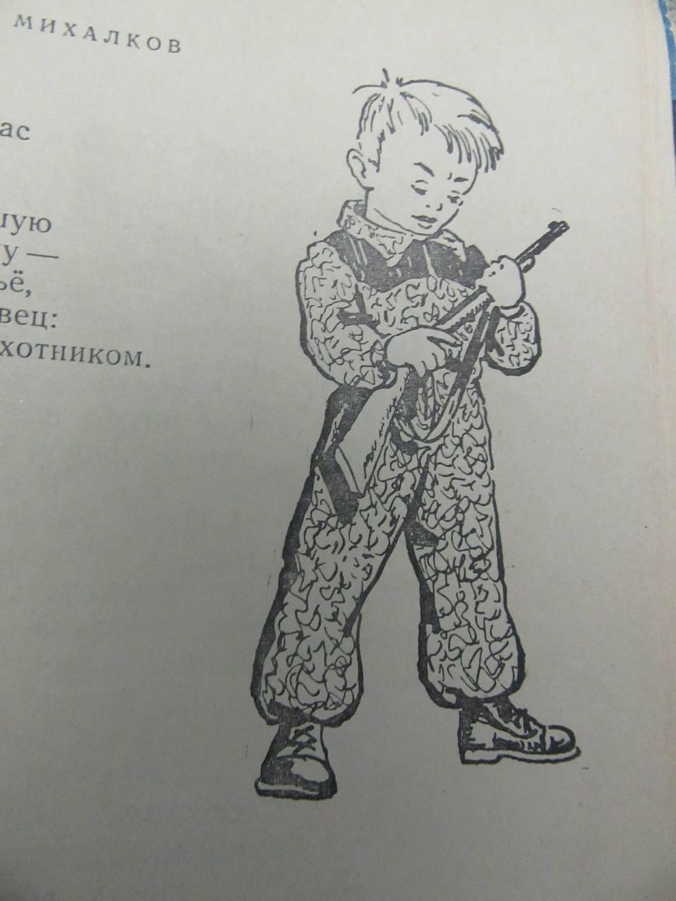 Мастерская Мимидол.  Ручной пошив винтажной одежды для кукол и ремонт кукол. Блог Красновой Натальи. IMG_2518-scaled