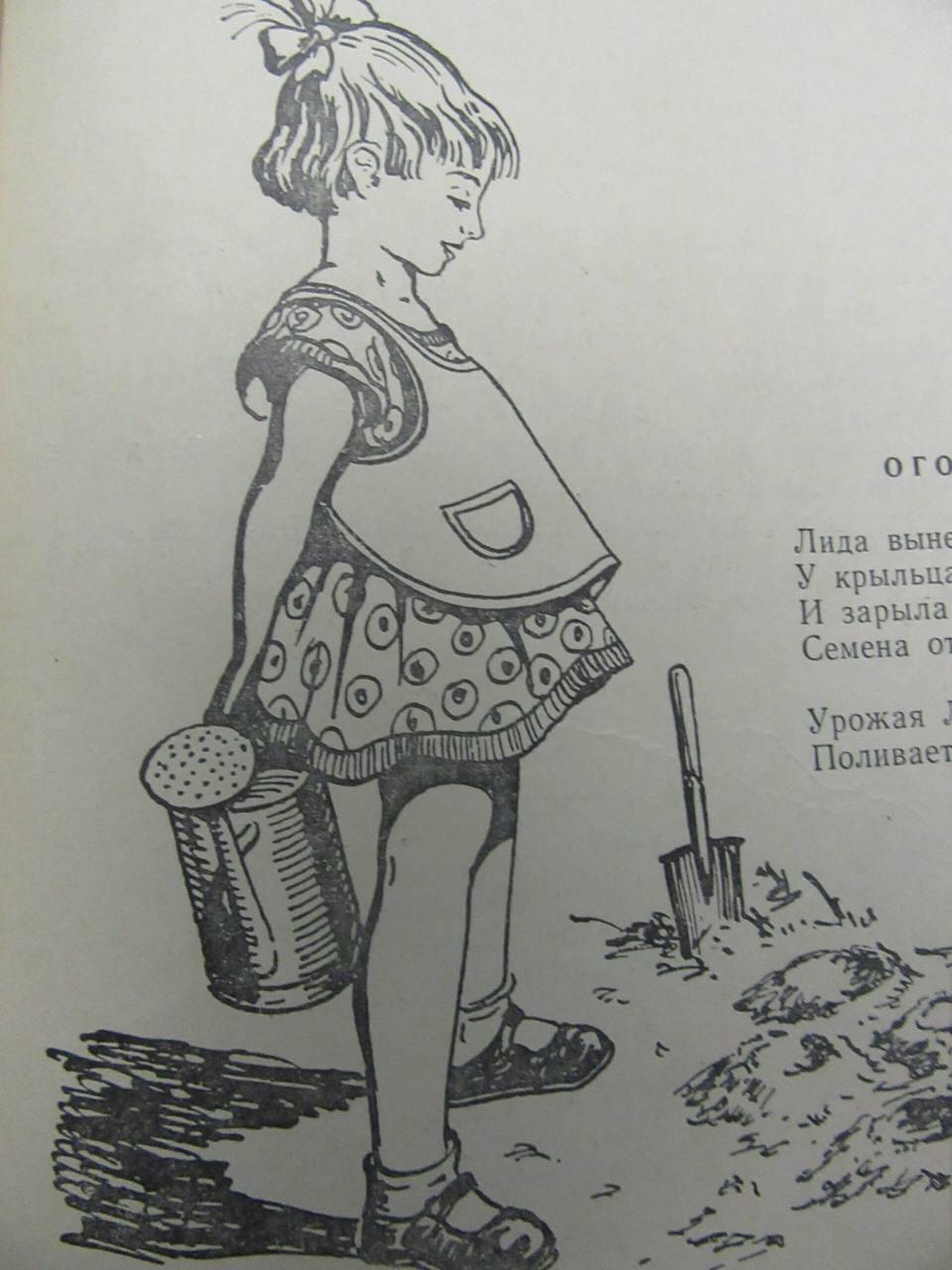 Мастерская Мимидол.  Ручной пошив винтажной одежды для кукол и ремонт кукол. Блог Красновой Натальи. IMG_2519-scaled