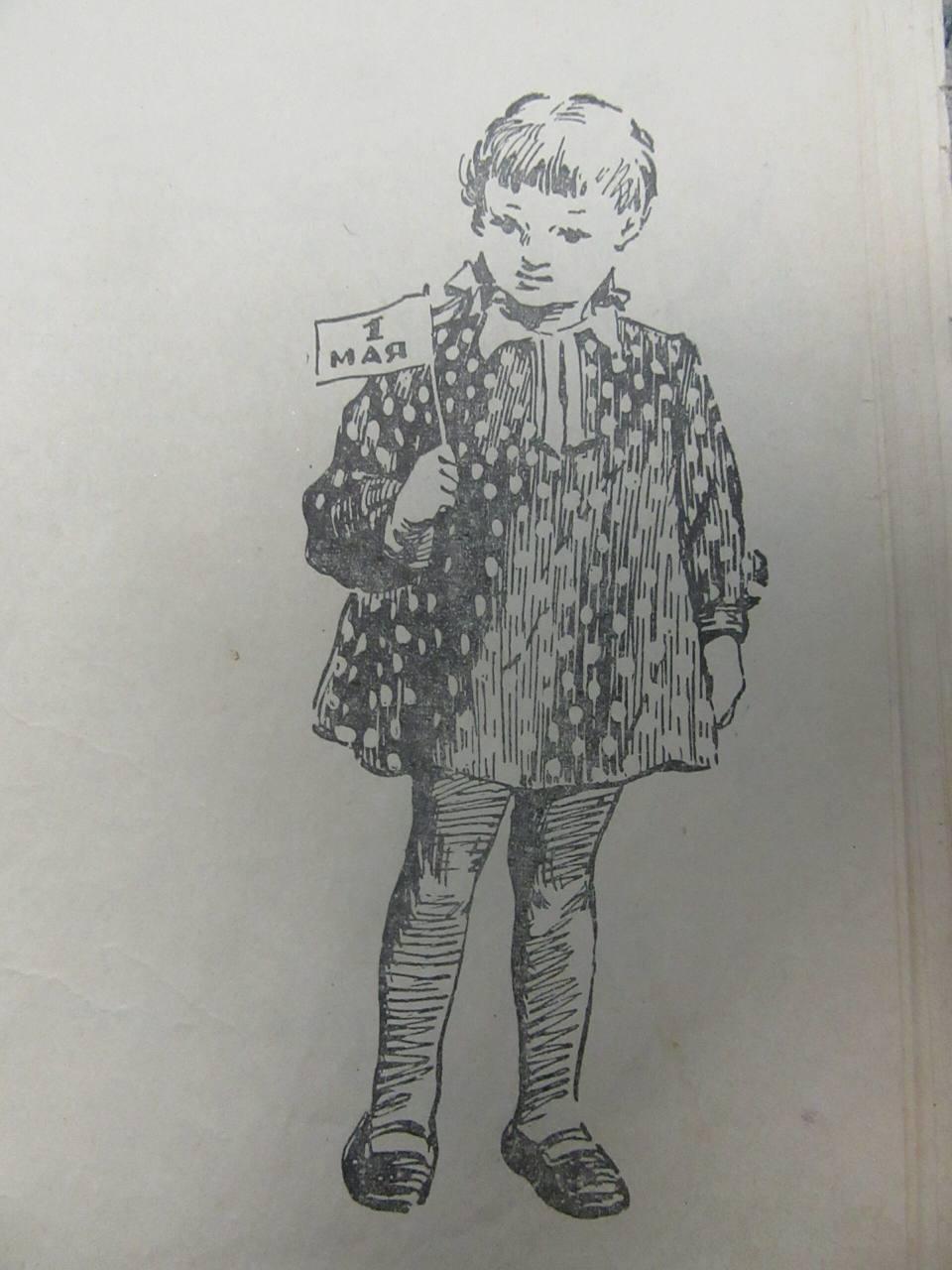 Мастерская Мимидол.  Ручной пошив винтажной одежды для кукол и ремонт кукол. Блог Красновой Натальи. IMG_2521-scaled