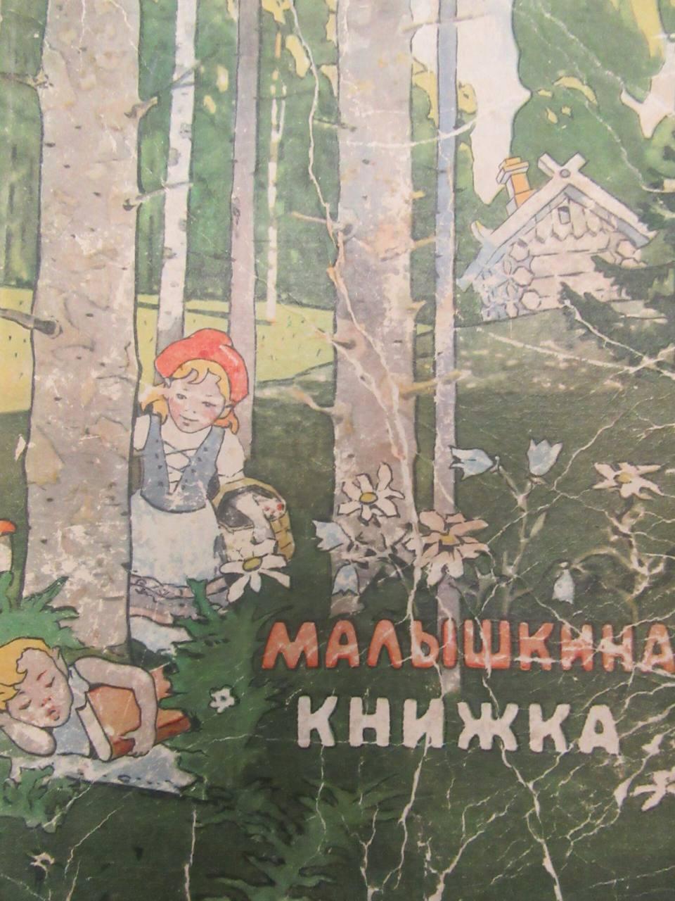 Мастерская Мимидол.  Ручной пошив винтажной одежды для кукол и ремонт кукол. Блог Красновой Натальи. IMG_2522-scaled